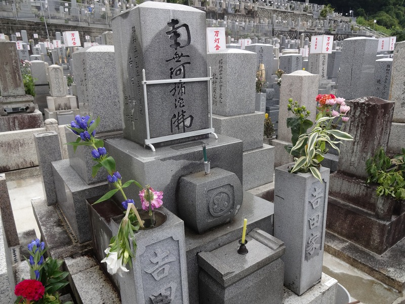 http://www.san-eifoods.co.jp/staffblog/DSC00010.jpg
