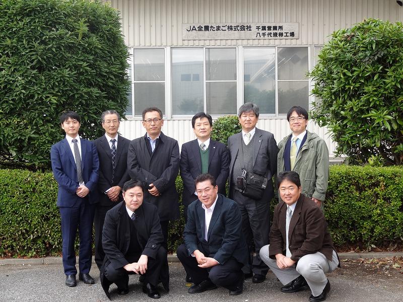 http://www.san-eifoods.co.jp/staffblog/DSC00084.jpg