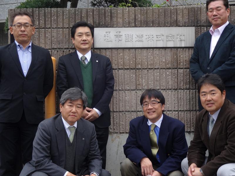 http://www.san-eifoods.co.jp/staffblog/DSC00117.jpg