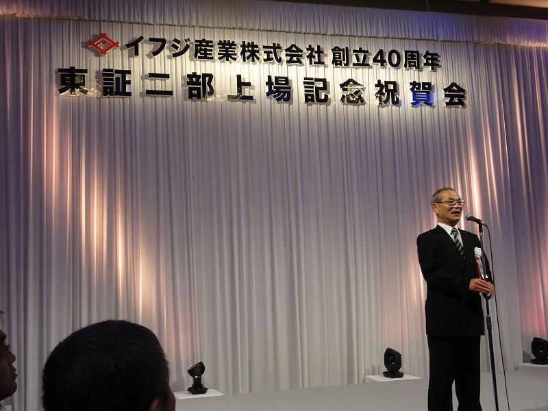 http://www.san-eifoods.co.jp/staffblog/DSC00373.jpg