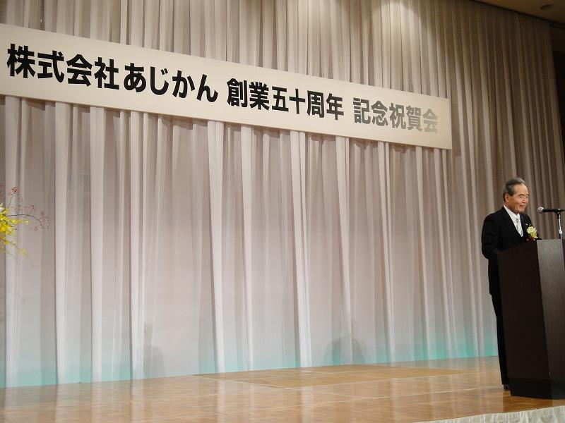 http://www.san-eifoods.co.jp/staffblog/DSC00514.jpg