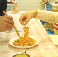 http://www.san-eifoods.co.jp/staffblog/assets_c/2012/12/DSC_0833-thumb-200x196-768-thumb-200x196-769.jpg